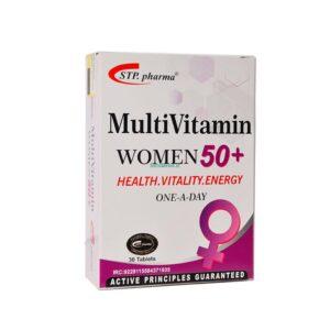 مولتی ویتامین اس تی پی فارما مناسب خانم های بالای 50 سال